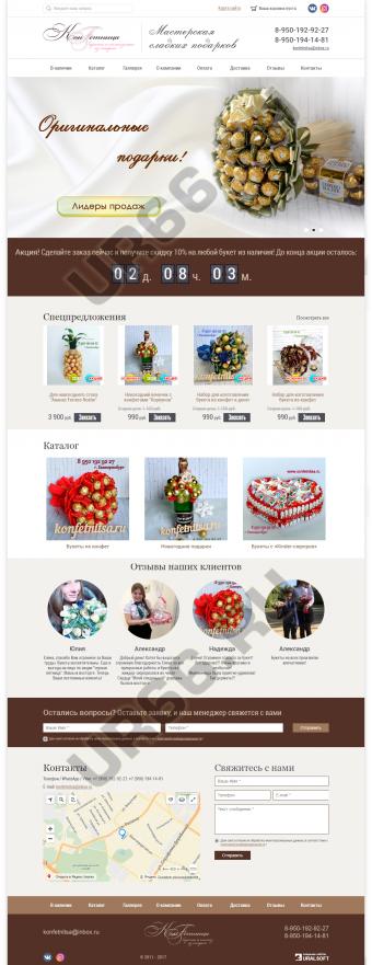 8e93b44c0372 Интернет-магазин подарочных сертификатов «Dariburg.ru» - UR66.RU ...