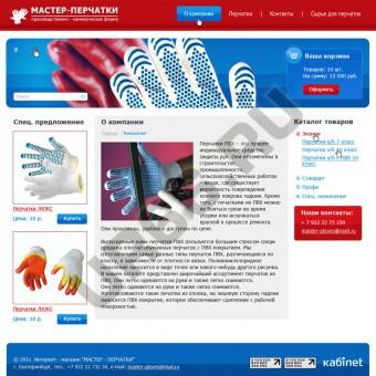 7641ecd5ba19 Интернет-магазин оптовых продаж обуви