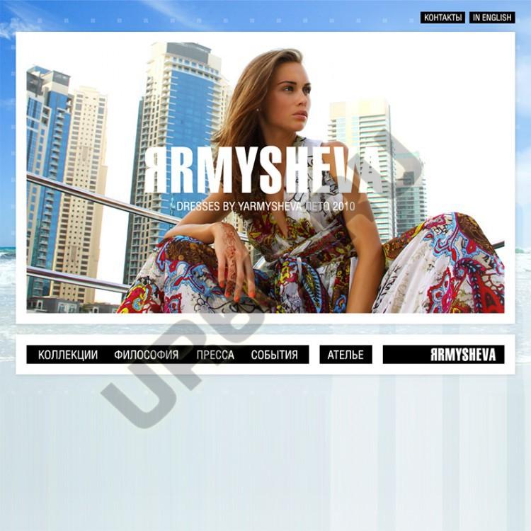 20bb7ad9ebd7 Сайт дизайнера одежды Марии Ярмышевой. prev. Сайт дизайнера одежды Марии  Ярмышевой - UR66.RU - создание и ...