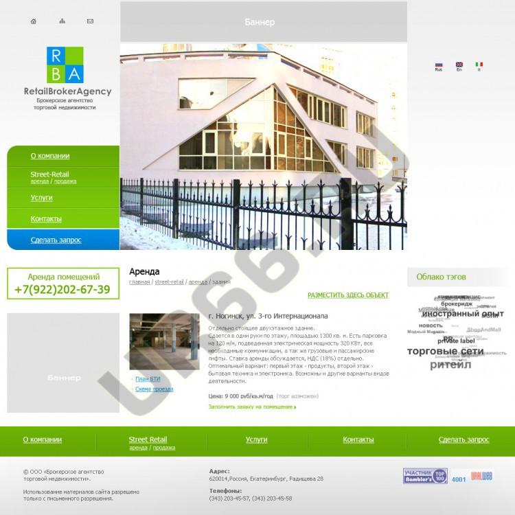 иностранные сайты недвижимости