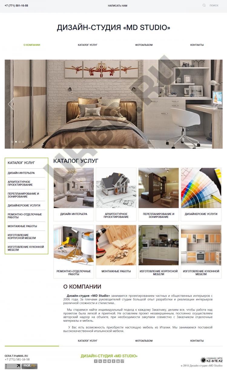 48ee8b47c220 Сайт-визитка дизайн-студии