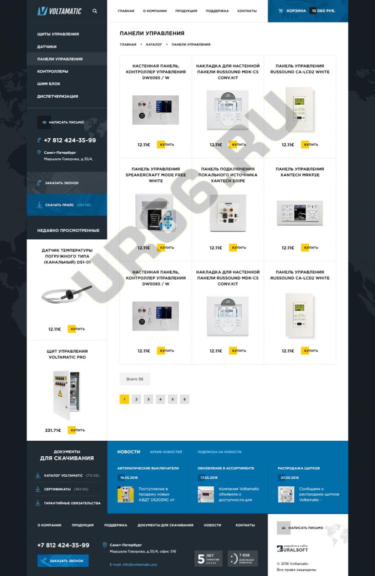 Создание сайтов ur66 photoshop для создание веб сайта
